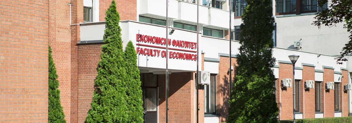 Ekonomski fakultet banjaluka